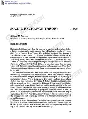 埃默森--社会交换理论.pdf