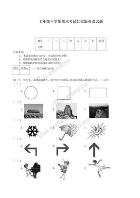 2019-2020学年(新课标)最新仁爱版七年级下学期期末考试英语试题-精品试题.doc