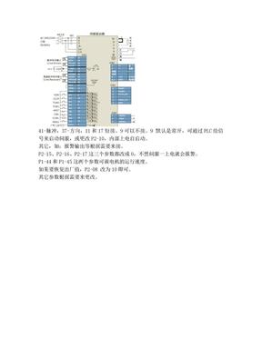 台达伺服B2系列接线方法 (1).doc