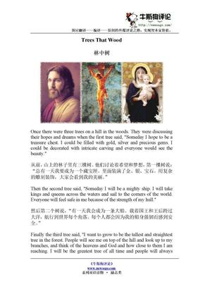 双语读物:林中树(英汉对照).doc