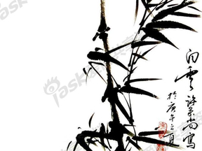 竹韵书法精美欣赏壁纸-横屏适合6寸电子书.pdf