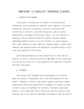 雇主责任保险条款(英文版).doc