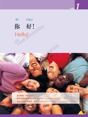 体验汉语生活篇英语版.pdf