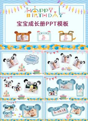 宝宝成长册PPT模板.pptx