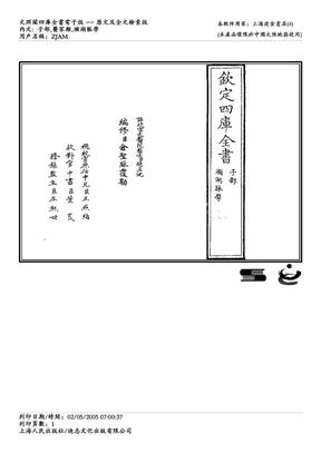 频湖脉学.pdf