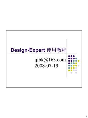 Design-Expert_响应面分析软件使用教程.pdf