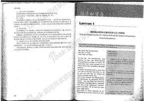 德语口译教程196-295.pdf