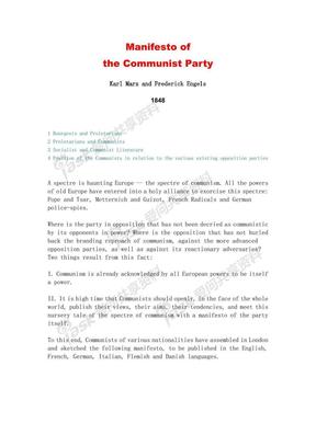 共产党宣言[英文版].pdf