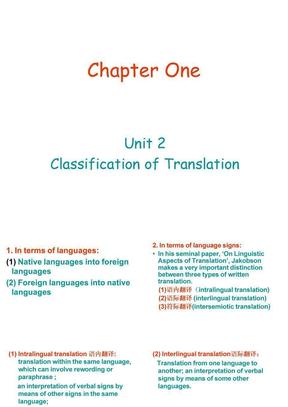 翻译的分类,2010.11_公选, 1, Unit 2. .ppt