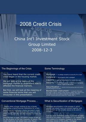中国国际投资公司的内部资料.ppt