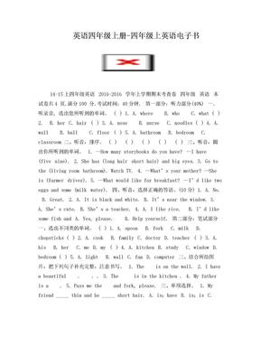 英语四年级上册-四年级上英语电子书.doc