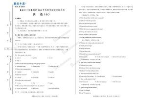 2019年高考名校考前提分仿真卷 英语(十)教师版.docx