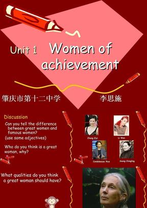 英语:必修4 Unit1 Women of achievement课件(新人教版).ppt