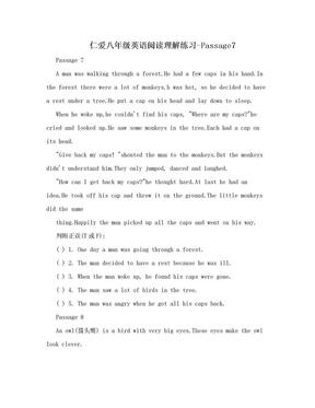仁爱八年级英语阅读理解练习-Passage7.doc