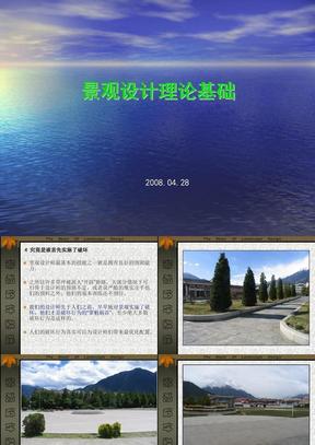 景观环境行为学之破坏行为B.ppt