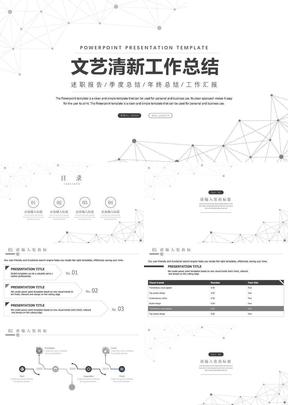 商务-复古风-年终汇报2019080604.pptx