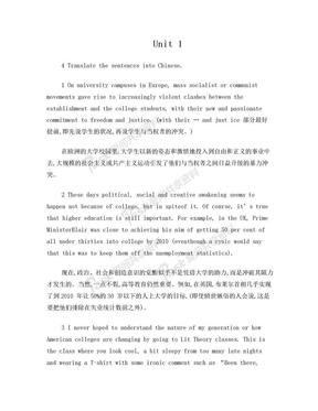 新标准大学英语综合教程2-课文翻译.doc