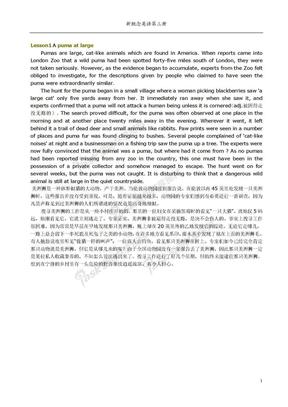 新概念英语第三册课文(全60课).doc