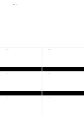 企业招聘快闪视频PPT模板.pptx