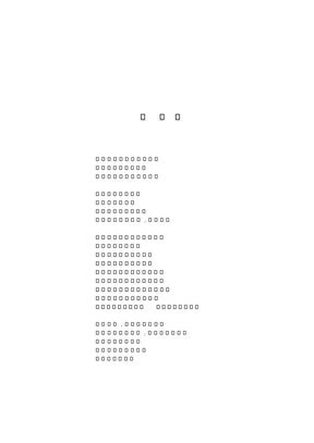 海子作品精选.pdf