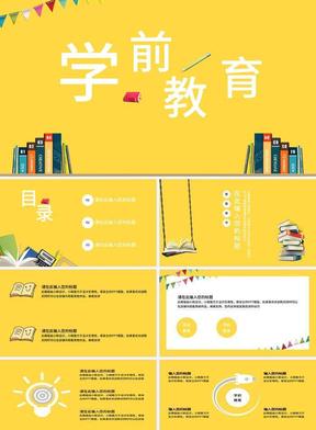 卡通开学啦学前教育班会课件PPT模板.pptx