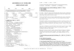 《新闻专业英语》2011模拟试卷二.doc