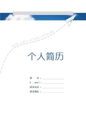 应届毕业生简历范文.doc
