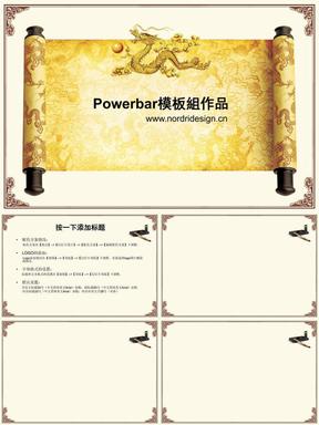 中國風_筆墨卷香ppt模板.ppt