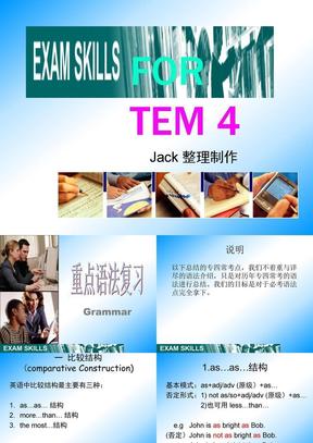 英语专业四级语法复习.ppt