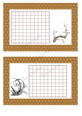 钢笔书法比赛用纸(精美).doc