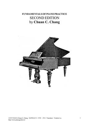 张仲权先生钢琴基础练习_简体中版译_.pdf