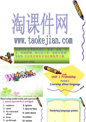 (新人教版)模块1_-_u1_learning_about_language[1].PPT_课件.ppt