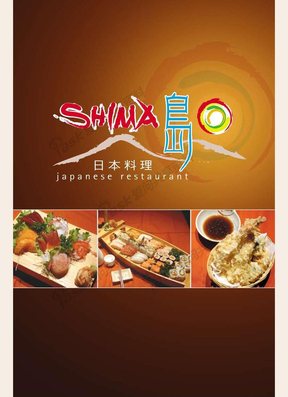 日本料理.pdf