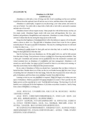 英文益智读物 70.doc