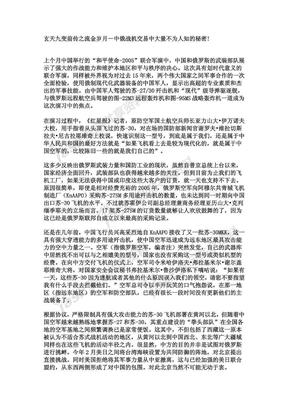 玄天九变.pdf