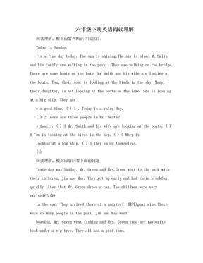 六年级下册英语阅读理解.doc