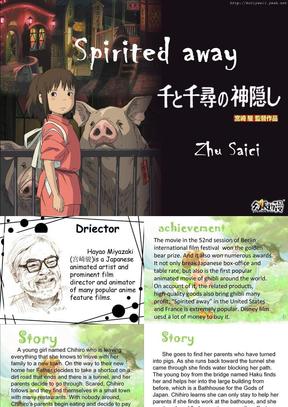 千与千寻英文课件.ppt
