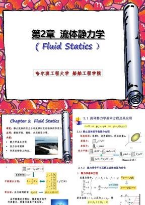 第2章 流体静力学.ppt