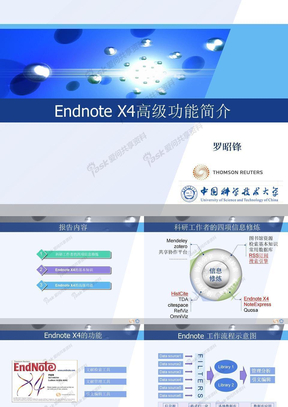 endnote x4.ppt