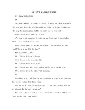 初一英语阅读理解练习题.doc