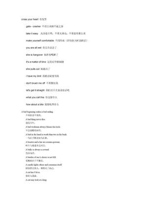 写作选材-英语谚语.doc