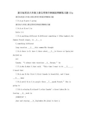 新目标英语八年级上册完型填空和阅读理解练习题-21p.doc