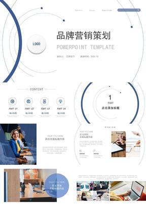 蓝色简约线条品牌营销策划PPT模板.pptx