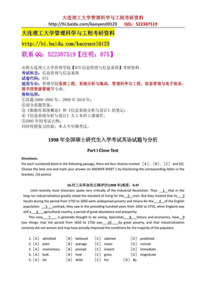 1998年考研英语真题及答案.pdf