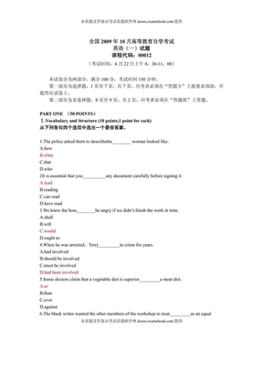 全国高等教育自学考试英语(一)历年真题及答案.pdf