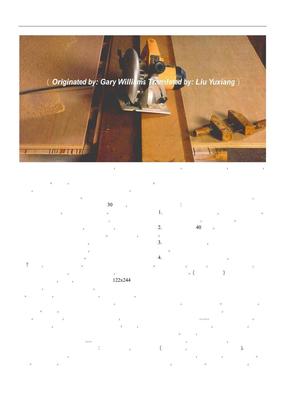 最佳精细木工9-自制导尺实现电圆锯的精确锯割.pdf