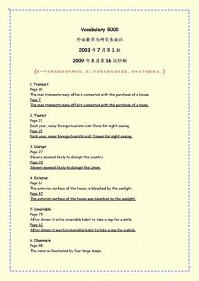 [刘毅突破英文词汇系列台湾原版].Vocabulary.5000.doc