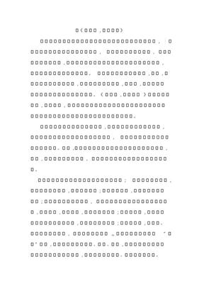 读《别闹了,费曼先生》.pdf