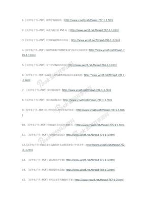 100部医学电子书(PDF+EXE)下载地址.doc