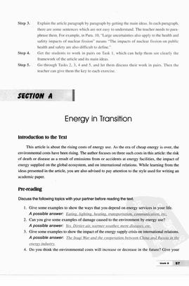 学术综合英语教师用书部分3.pdf